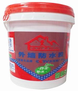 楼面防水材料用哪种最好?