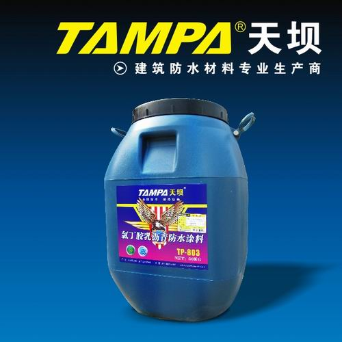 点击查看氯丁橡胶沥青防水涂料详细说明