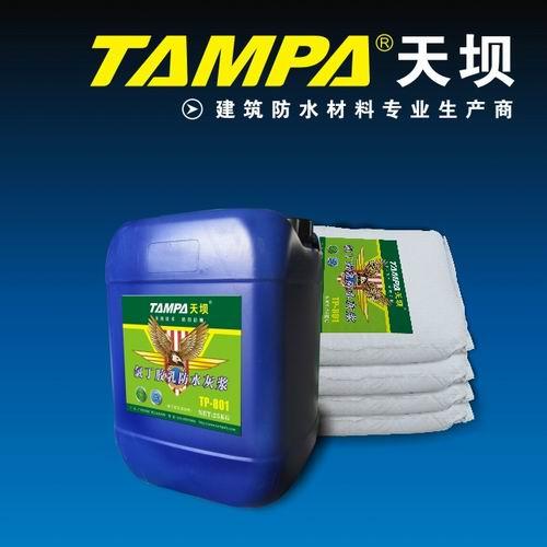 氯丁胶乳防水灰浆