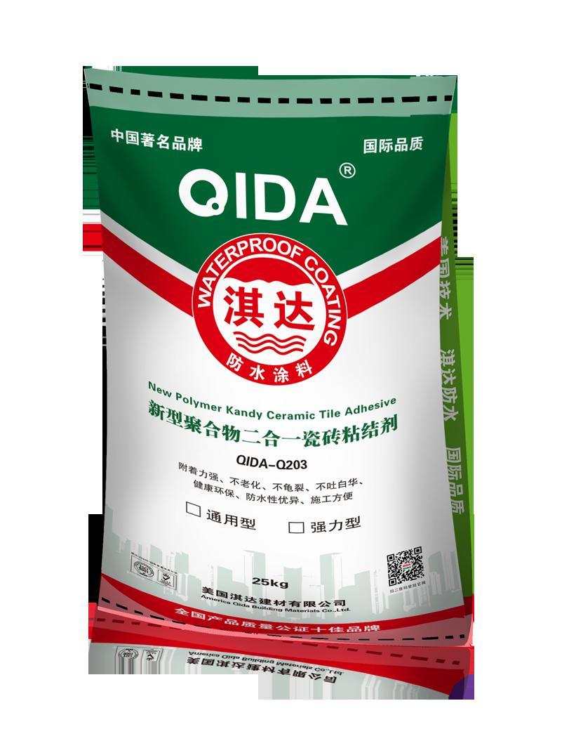 淇达强力瓷砖胶QD-203