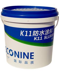 点击查看通用型K11防水涂料详细说明