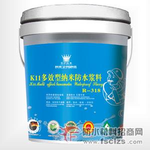 R-318 K11多效型纳米防水浆料