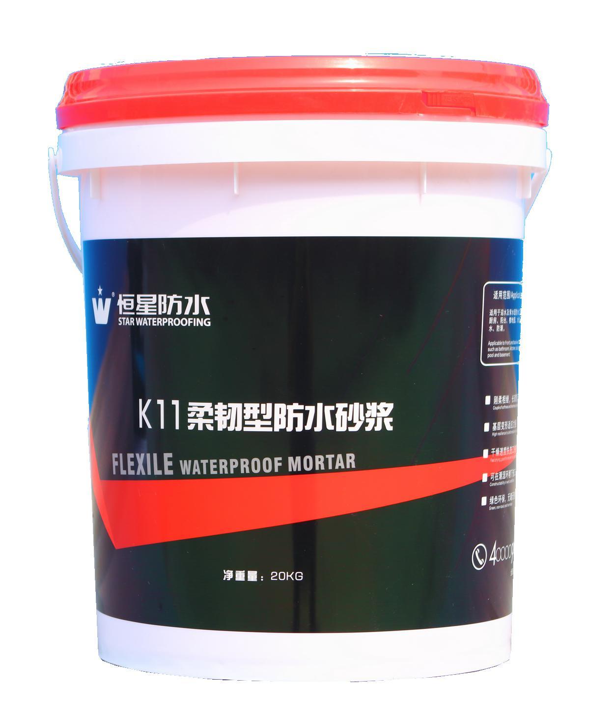 K11防水系列