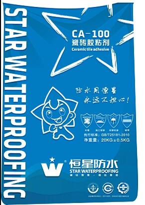 CA-100瓷砖胶粘剂