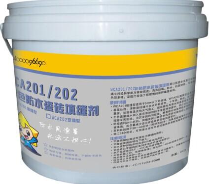 WCA201/202彩色防水瓷砖填缝剂