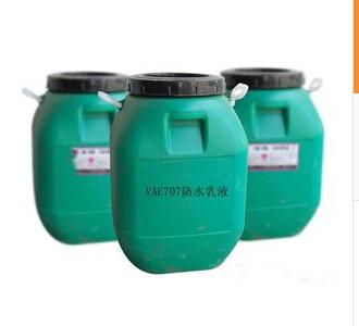 点击查看供应VAE707705805乳液黏合剂聚醋酸乙烯详细说明