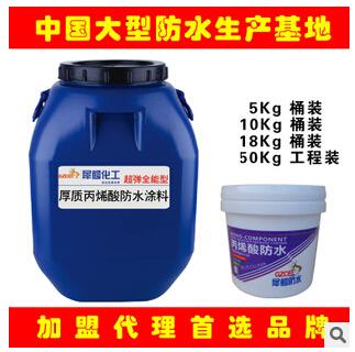 点击查看犀鳄50KG丙烯酸防水涂料路桥防水涂料详细说明
