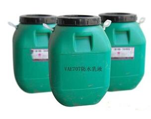 供应vae707 VAE乳液707 70