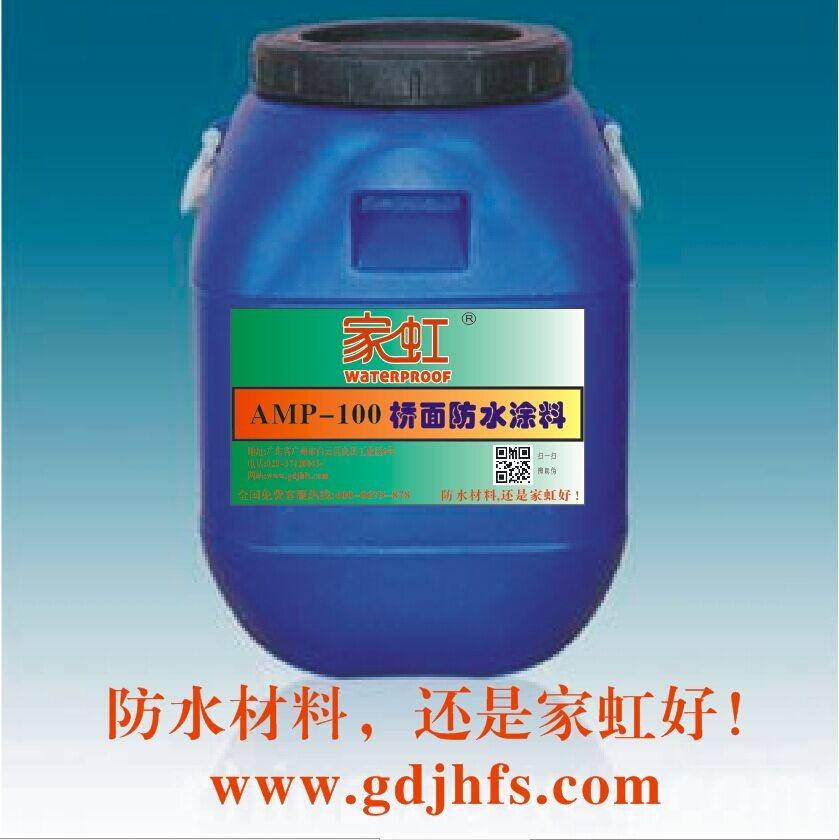 江西最好的AMP-100桥面防水材料厂家