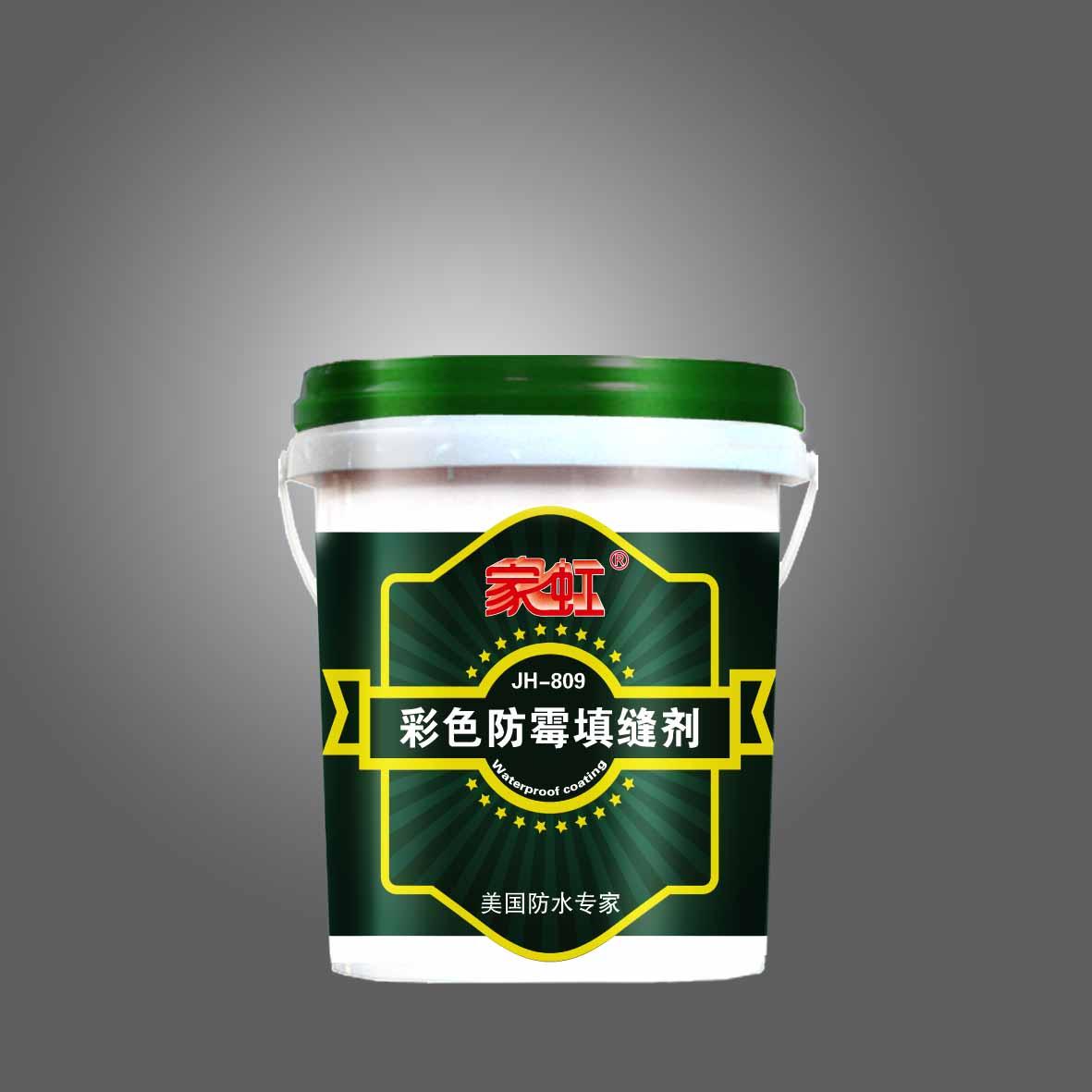 广州家虹突破填缝材料新格局率先使用桶包装