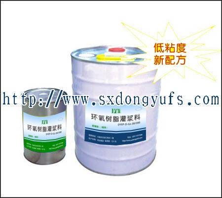 混凝土裂缝用环氧树脂灌浆料 产品图片