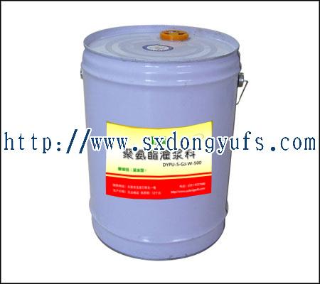 亲水型聚氨酯灌浆料