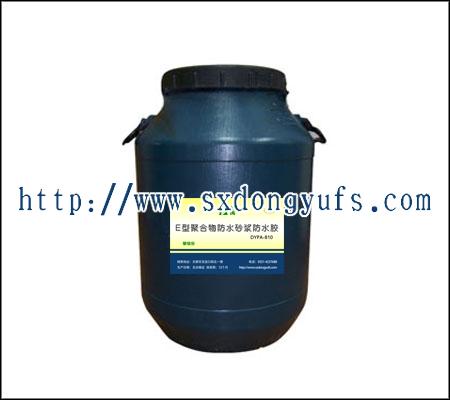 E型聚合物防水砂浆防水胶 产品图片