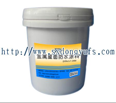 金属屋面防水涂料 产品图片
