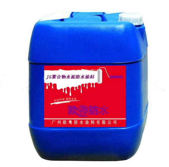 JS聚合物水泥防水涂料(企标)