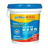 点击查看纳米JS聚合物防水涂料详细说明