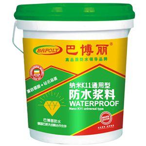 点击查看纳米通用型厨卫专用K11防水浆料详细说明