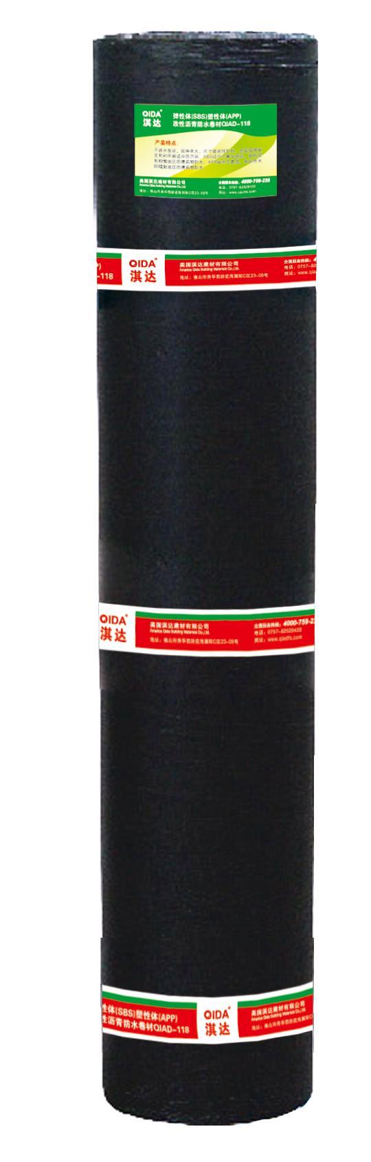 湛江企标3mm自粘聚合物改性沥青聚酯胎防