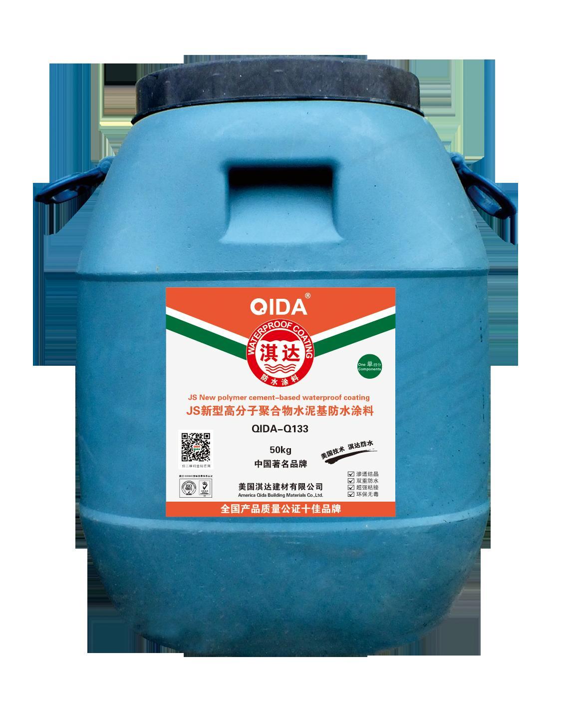 供应JS聚合物水泥基防水厂家直销全国各