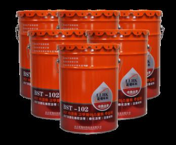 BST-102注浆型橡化沥青非固化防水涂