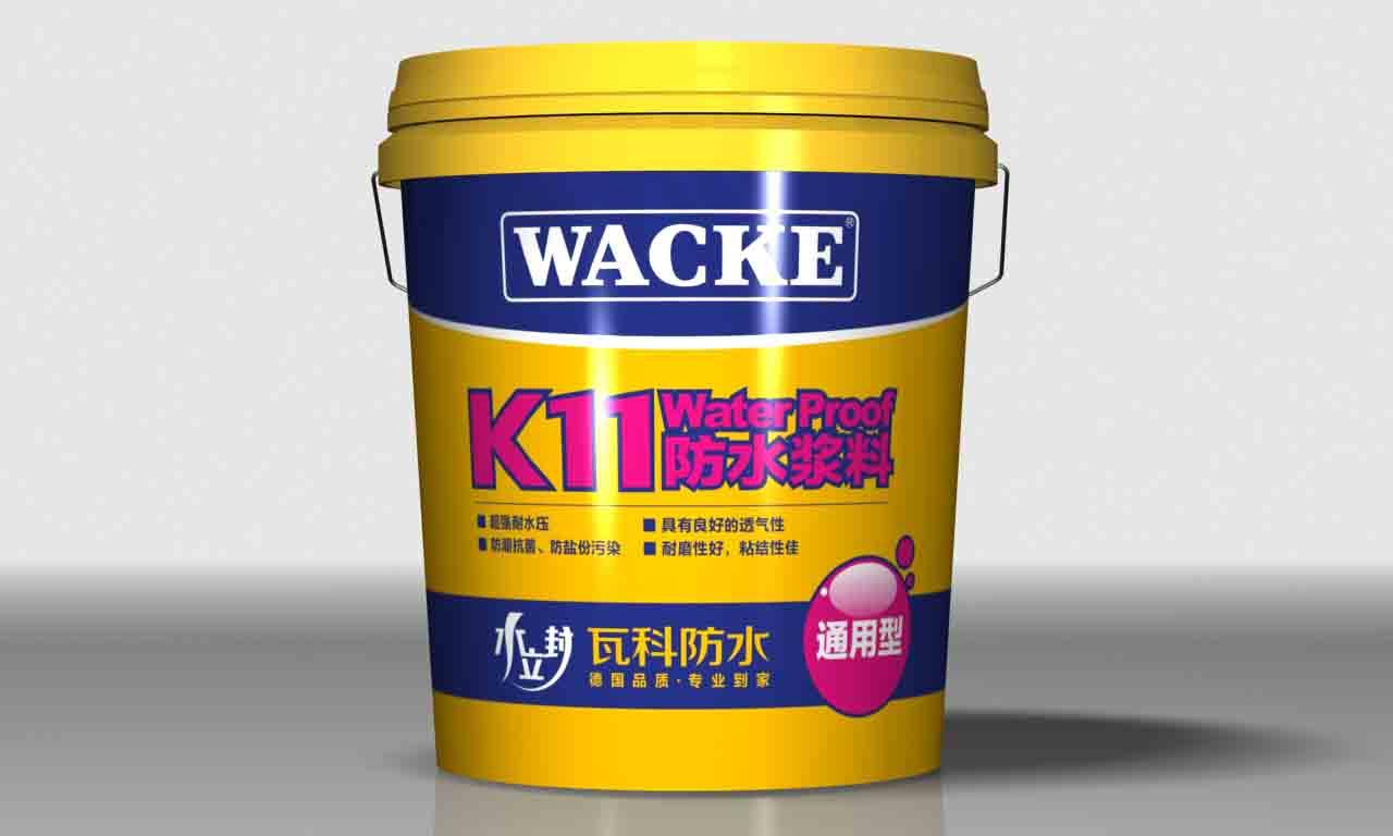 通用专用防水涂料