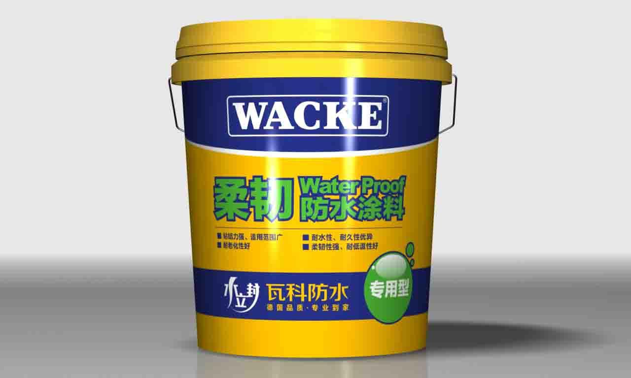 柔韧型防水涂料