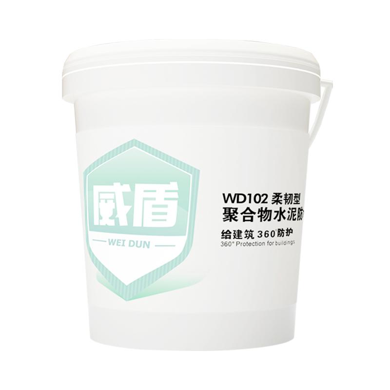 威盾聚合物水泥防水浆料WD102