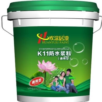 防水涂料代理家装K11室内防水涂料报价详细说明