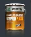 合胜HS-669 水溶性聚氨酯堵漏剂填补
