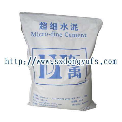 超细水泥 产品图片