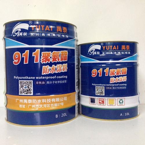 911聚氨酯防水涂料 广州防水补漏最佳材