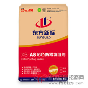 点击查看XB-A8彩色防霉填缝剂咖啡色20±0.5KG详细说明