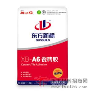 点击查看XB-A6瓷砖胶强韧型20±0.5KG详细说明
