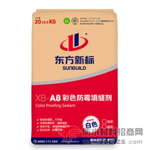 点击查看XB-A6瓷砖胶强力型20±0.5KG详细说明