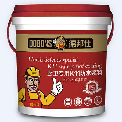 点击查看卫生间防水涂料|K11防水涂料|防水涂料十大品牌详细说明