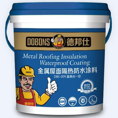 点击查看金属屋面防水涂料|防水材料哪种好|十大防水品牌详细说明