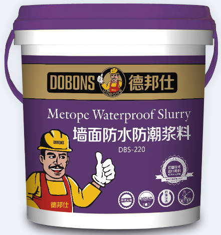 点击查看墙面防水涂料|墙面防水什么好|防水涂料品牌前十详细说明