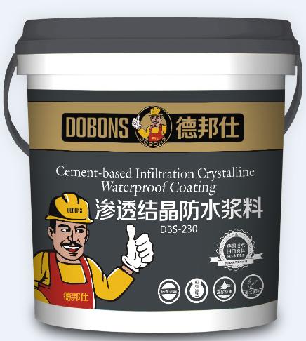 点击查看渗透结晶防水涂料|中国防水涂料品牌|中国防水十大名牌详细说明