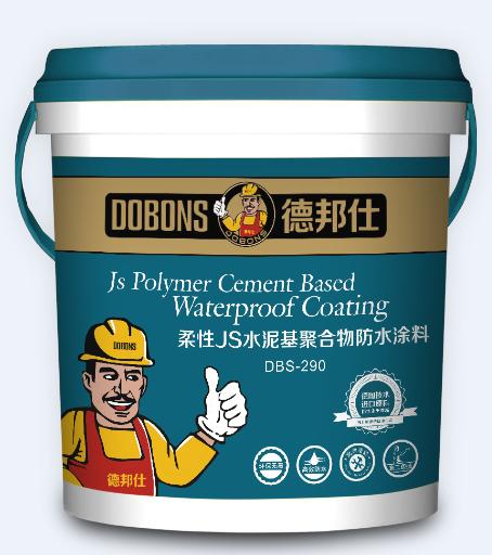 柔性J防水涂料|js防水涂料|水泥基防水涂料|聚合物防水涂料