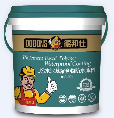 点击查看DBS-991JS水泥基聚合物防水涂料详细说明