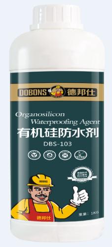 点击查看有机硅防水胶|中国防水十大品牌|防水十强排行榜详细说明