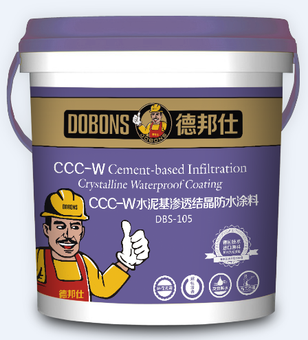 水泥基防水涂料|防水十大品牌|防水什么品牌好