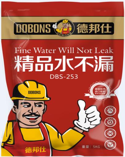 点击查看DBS-253精品水不漏-5KG详细说明