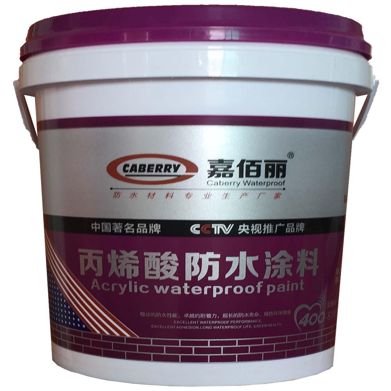 点击查看丙烯酸防水蓝色涂料哪种防水涂料可以刷在彩钢瓦?详细说明