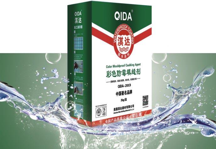 供应广宁彩色防霉填缝剂QD-205