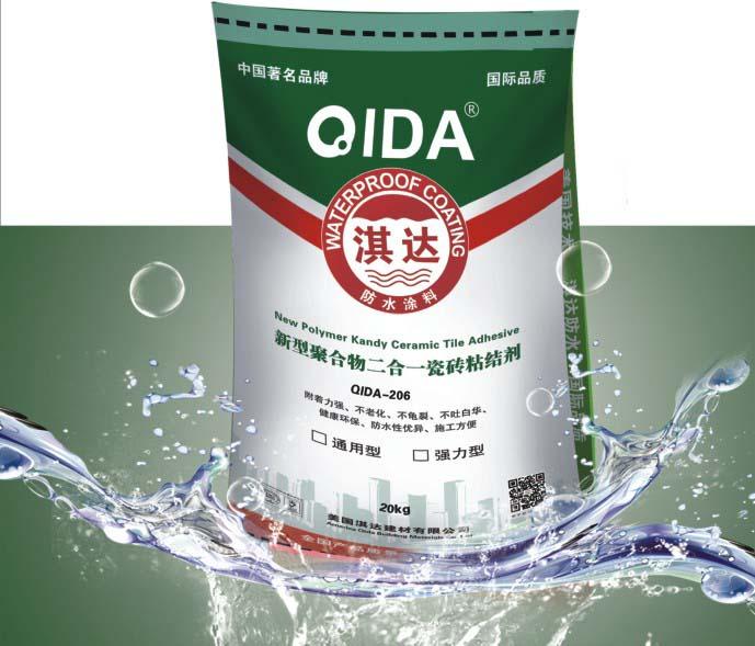 供应广宁淇达强力瓷砖胶QD-203