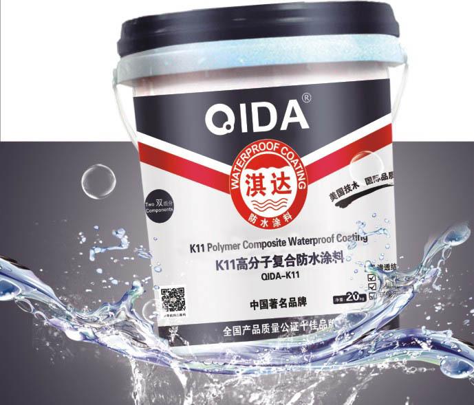 K11高分子复合防水涂料