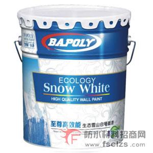 至尊高效能生态雪山白墙面漆
