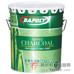 至尊高效能纳米竹炭墙面漆