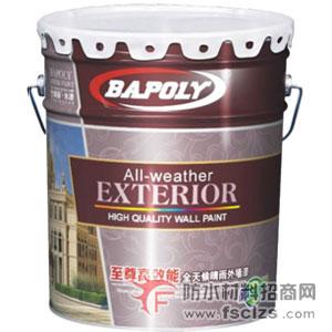 至尊高效能全天候晴雨外墙漆